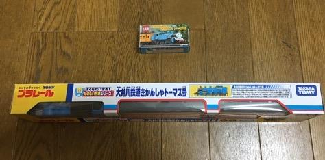 ふるさと納税 大井川鐵道「きかんしゃトーマス号」プラレールとトミカのセット