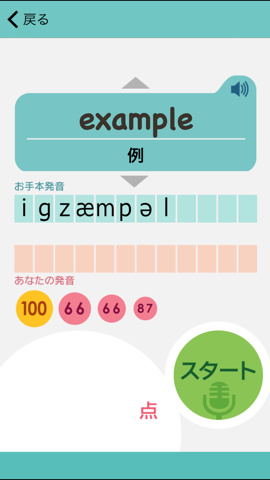 example ダークL